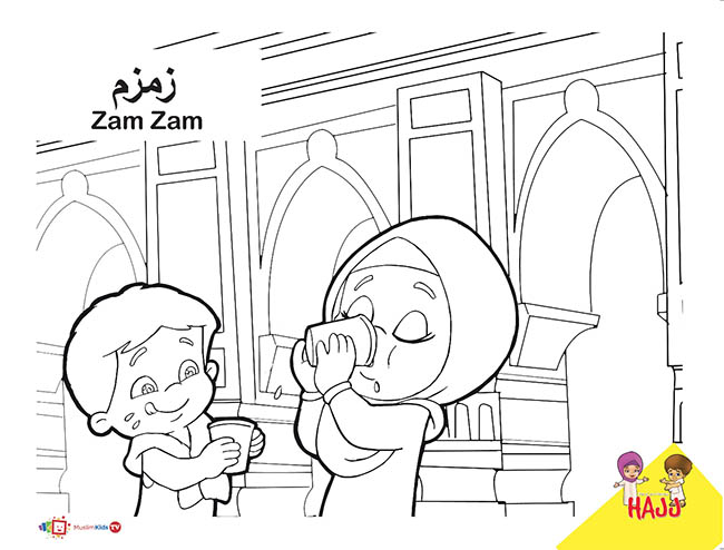 hajj ihram coloring pages - photo#49